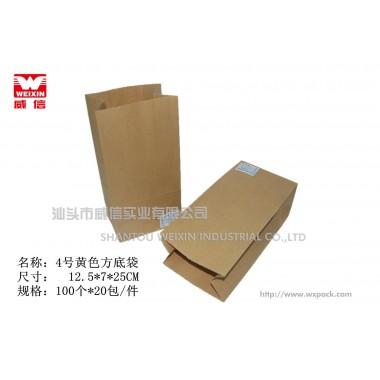 Herbal medicine paper bag