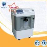 ME05L Oxygen Concentrator