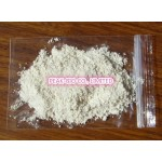 3-fpm 2-(3-fluorophenyl)-3-methylmorpholine, monohydrochloride Cas.1350768-28-3