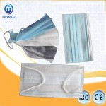 Medical Surgical Disposable Mask Protective Mask