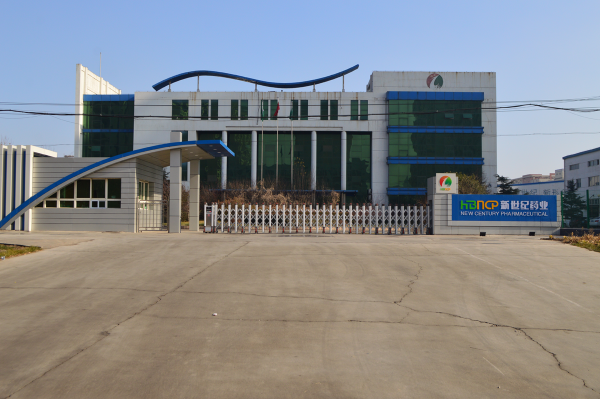 Hebei New Century Pharmaceutical Co.,Ltd.