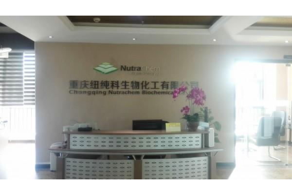 Chongqing NutraChem Biochemical Co.,Ltd.