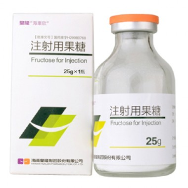 Fructose for Injection