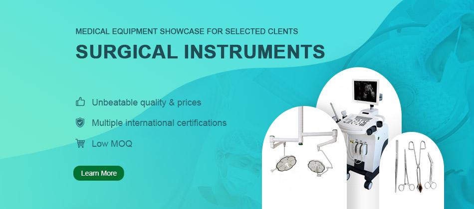 surgical instrument 2 类目活动