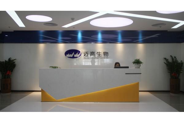 Mellow Hope Pharm Industrial Co.,Ltd