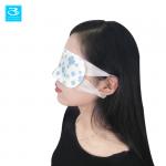 China Gold Supplier OEM Hot Sale Fashion Medical Spa Steam Eye Mask