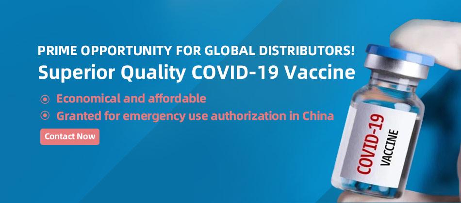 20210601迈高新冠疫苗