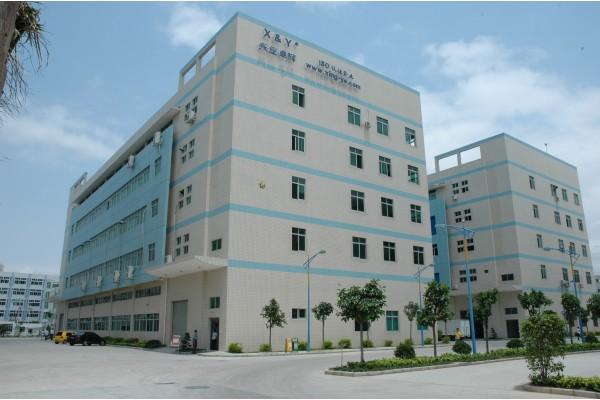 X&Y International Corporation Limited