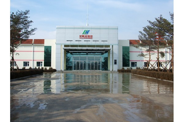 Changchun Heber Biological Technology Co., Ltd