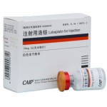 Lobaplatin for Injection(10mg)/(50mg)