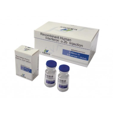 Recombinant Human Interferon α2b Injection