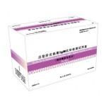 ELISAkitfordetectionofantibodies(IgM)againstHepatitisEVirus