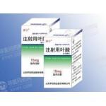 Folic Acid for Injection