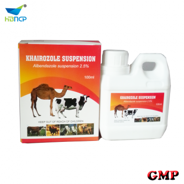 veterinary medicine albendazole suspension 2.5%