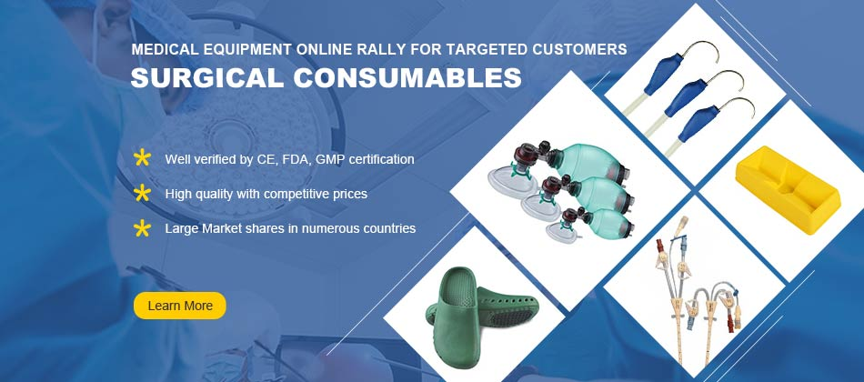 Operating Consumables