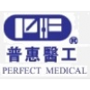 Perfect Medical Ind. Co.,Ltd