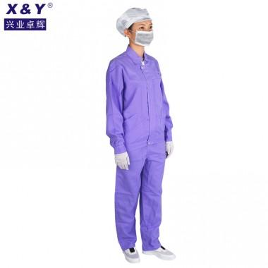 J2 Antistatic Polyester Cotton Workwear