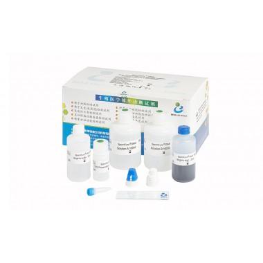 SpermFunc ® DNAf - Sperm DNA Fragmentation test kit  (Sperm Chromatin Dispersion, SCD method)