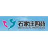 Shijiazhuang NO.4 Pharmaceutical Co.,Ltd