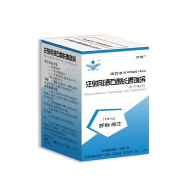 Vinorelbine Tartrate for Injection