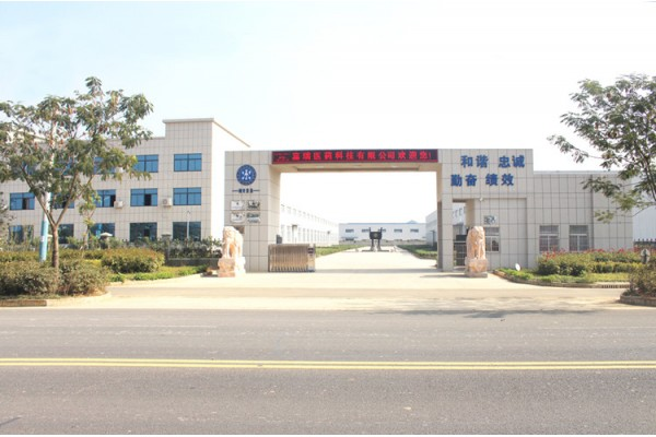 Anhui Carate Pharmaceutical Technology Co., Ltd