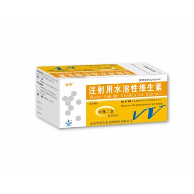 Water-soluble Vitamin for Injection