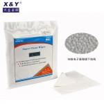 A3 Microfiber Wiper series